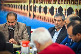 ستاد هماهنگی خدمات سفر شهر اصفهان