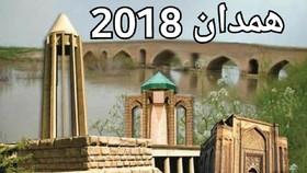 همدان پایتخت گردشگری آسیا میشود/کارتن به دستها معضل کنونی شهر