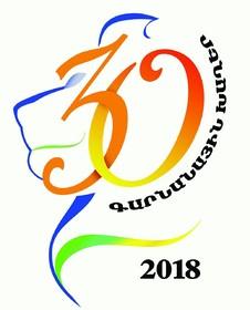 بازی های بهاره ارامنه در اصفهان برگزار می شود