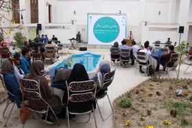 جشن پایان سال کانون عکس اصفهان