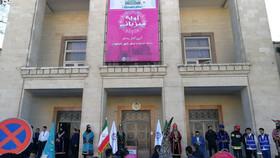 ستاد خدمات سفر شهر اصفهان رسما آغاز به کار کرد