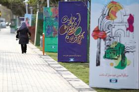 """اجرای 500 رویداد فرهنگی با عنوان """"بهار دلنشین"""" در ایام نوروز"""