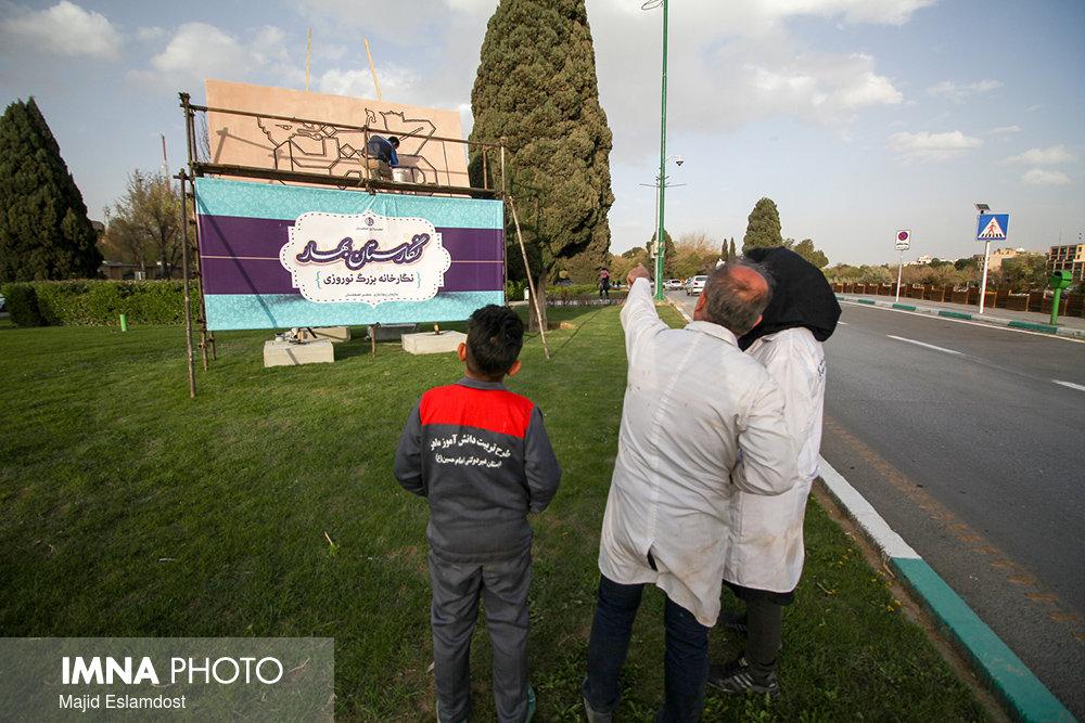 نگارستانی در بهار اصفهان