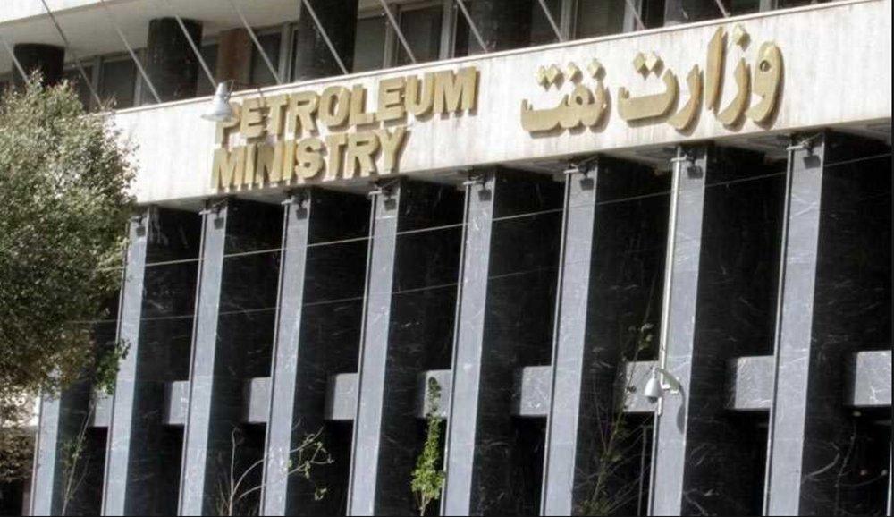 افزایش حقوق پایه کارکنان رسمی وزارت نفت قابل مشاهده است