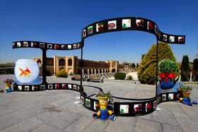 زیباسازی شهر اصفهان