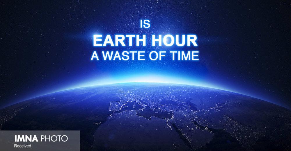 دست دوستی انسانها با زمین در ساعت جهانی «زمین»