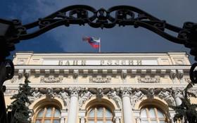 کاهش مجدد نرخ بهره بانک مرکزی روسیه