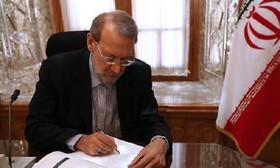 لاریجانی کشتهشدن جمعی از مردم روسیه در آتشسوزی را تسلیت گفت
