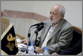 حفظ دستاوردهای برجام و جایگاه بهبود یافته ایران اولویت سال ۹۷ باشد