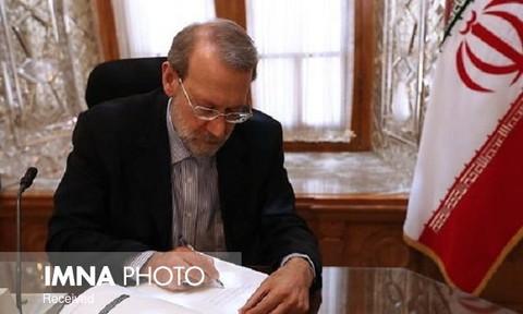 پیام تسلیت علی لاریجانی در پی درگذشت پدر وزیر اطلاعات