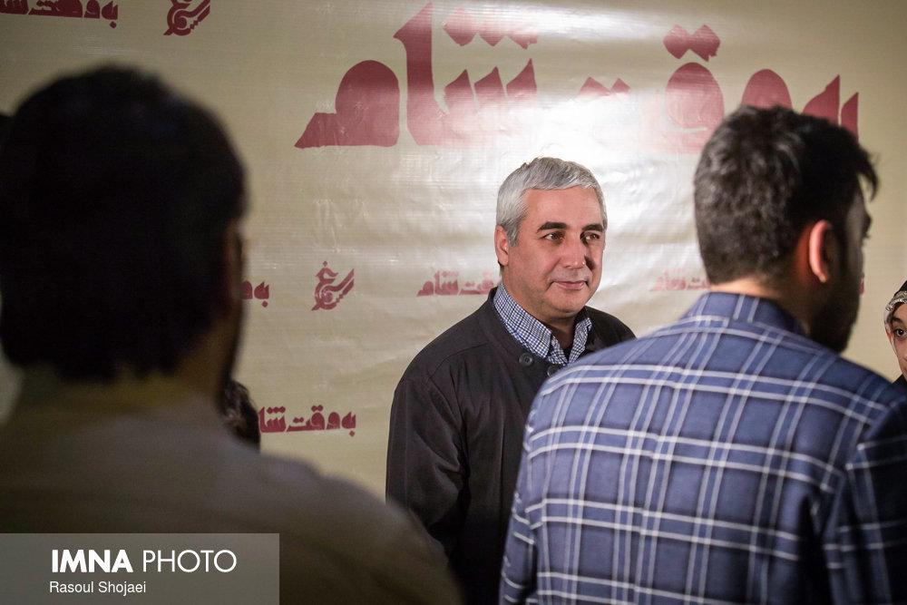 حاتمی کیا به اصفهان آمد