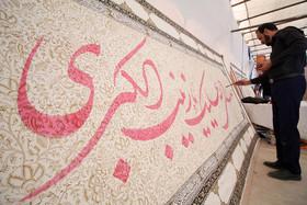 پویش هنرمندان اصفهان در کتابت نام حضرت زینب