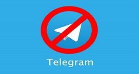 فعالیت صنفی در بستر تلگرام ممنوع است