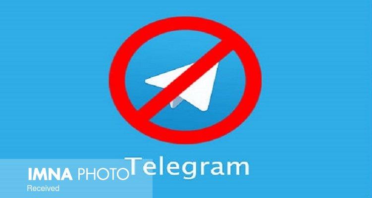 کوچ ادارات شهرضا از تلگرام