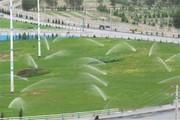 آبیاری فضای سبز