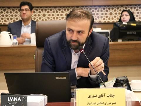 آخرین وضعیت اجتماعی، فرهنگی و ورزشی شیراز در پروژههای شهری