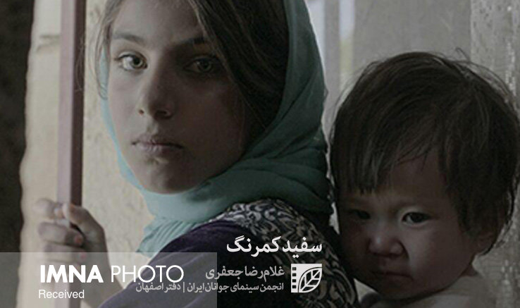 World Award for Esfahani's Short Film