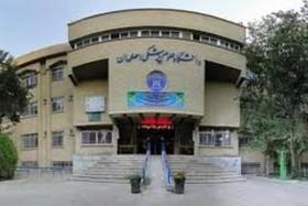 دانشگاه علوم پزشکی اصفهان دربین ۵۳ دانشگاه موثر جهان