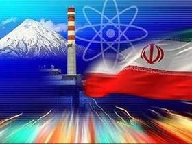 برنامه هسته ای ایران مثل ساعت به جلو حرکت می کند