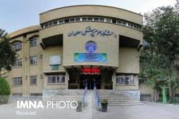 غربالگری کرونای ۸۰ درصد جمعیت استان اصفهان