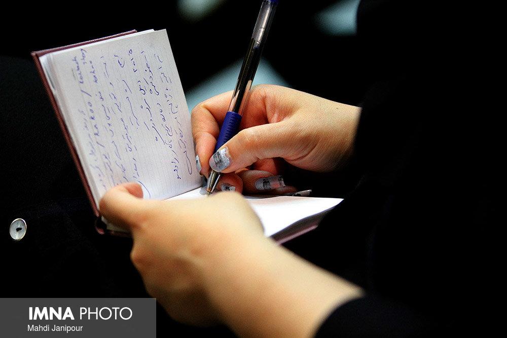 ۲۹ آذر؛ آخرین مهلت ثبتنام تسهیلات کم بهره برای رسانهها