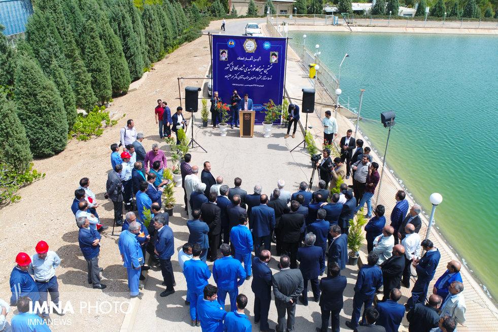 نیروگاه شناور خورشیدی در اصفهان