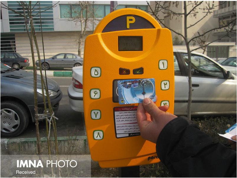 اعتبار اشتراک پارکومتر به کارتهای شهروندی افراد منتقل میشود