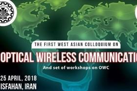 کنفرانس مخابرات بی سیم غرب آسیا در اصفهان برگزار می شود