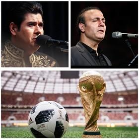 صدای عقیلی و قربانی به جام جهانی می رود