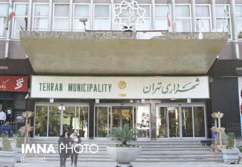 افتتاح ۳۰ پروژه محلهمحور در تهران