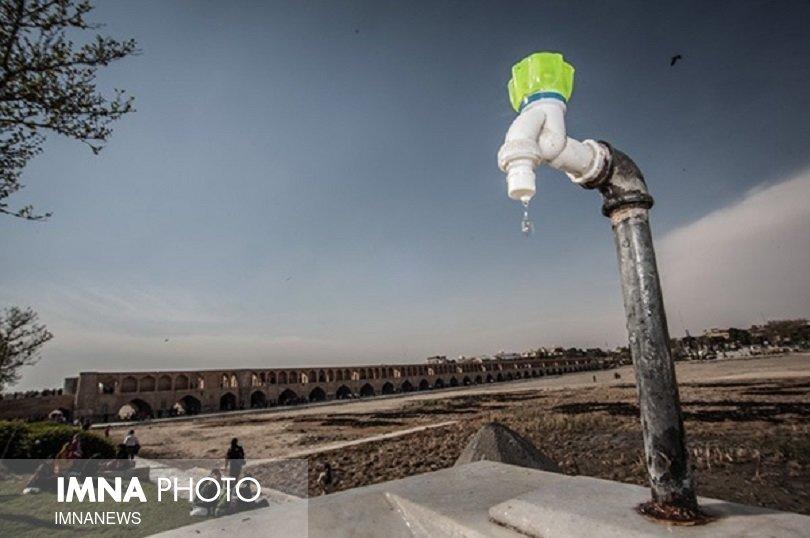 احتمال جیره بندی آب اصفهان در تیر و مرداد وجود دارد