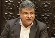 شهردار کرمانشاه