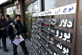 فعالیت ۷۰۰ صرافی مجاز در کشور