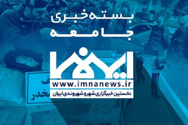 از دستگیری یک خواننده زیر زمینی تا درآمد متکدیان یزدی