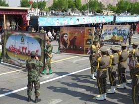رژه یگانهای نمونه نظامی شهرضا برگزار شد