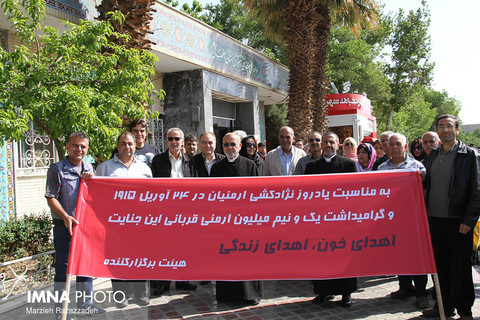 اهدای خون ارامنه اصفهان به مناسبت یادروز نژاد کشی ارامنه