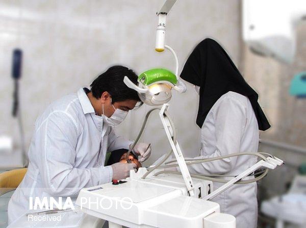 """مشکلات ورود """"شبه علم"""" به دانش دندانپزشکی"""