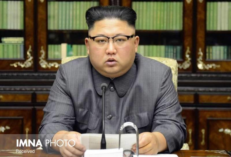 نامه رهبر کره شمالی به مردمش به مناسبت سال نو