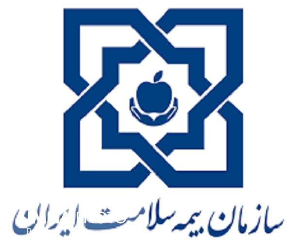 دریافت خدمات درمانی روستایی از بخشهای دولتی