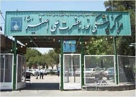 بیمارستان خورشید از سست ترین بناهای اصفهان است