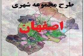 طرحهای برنامهریزی کاربری زمین اصفهان شکست خورده است