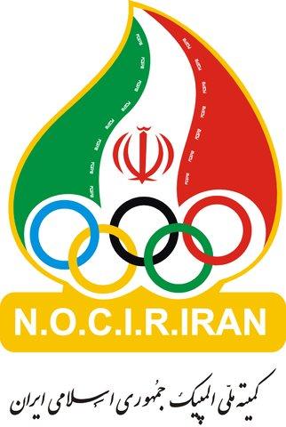 کمیته ملی المپیک به خاطر توهین بحرینیها به سرود ایران به فیفا و IOC نامه زد