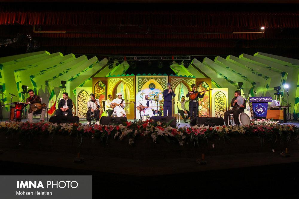 مراسم افتتاحیه هفته فرهنگی اصفهان