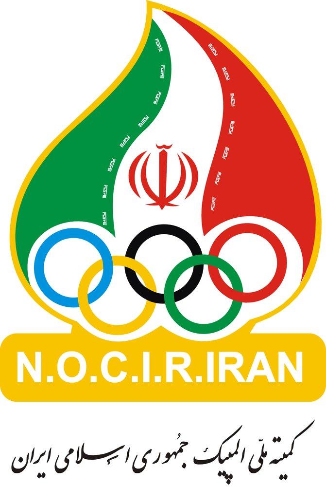 بودجه ۱۲۰ میلیارد تومانی برای کمیته ملی المپیک در سال ۹۹