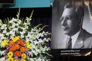 یاد بود یکصدمین سالگرد تولد استاد احمد ارچک نابغه طراحی و نقاشی فرش دستباف