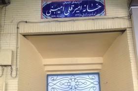رجایی: امیرقلی امینی به افزایش کیفیت بنای شهری اصفهان کمک کرده است