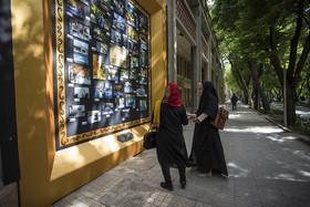 عکس اصفهانی ها در «قاب چهارباغ»