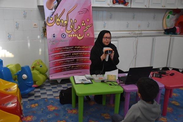 غربالگری بینایی در اصفهان آغاز شد