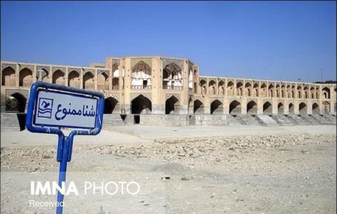 استان اصفهان در سال ۹۹ چه بحرانهایی را پشت سر گذاشت؟