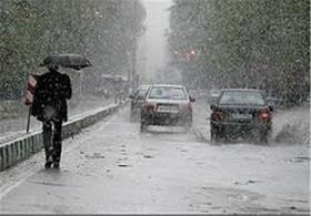ریزش هوای سرد در اصفهان/هوا ۶ درجه سردتر میشود